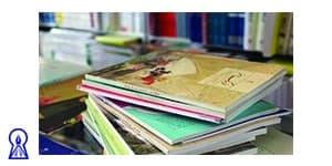 خرید کتب درسی
